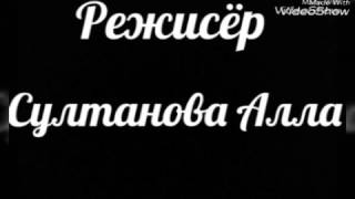 """Сериал """"Спасение Сeстры"""" 1серия."""