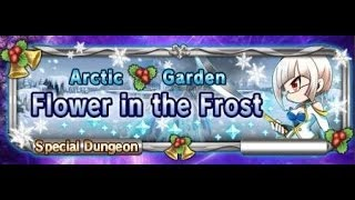 Brave Frontier: Arctic Garden - Flower in the Frost!!!
