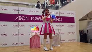 ドリームハート中西里菜ソロマジックイベント.