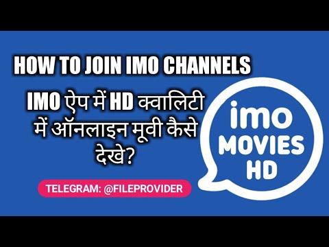 IMO पर मूवीज कैसे देखे | How To Watch/Download Movies on IMO | Fileprovider | OmijusT4u