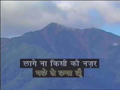 Bada Natkhat Hai Yeh    Amar Prem Lata