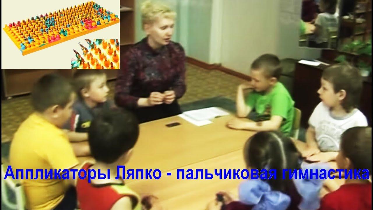 Елена Шувалова, Советник Компании Арго, встреча в Омске, февраль .