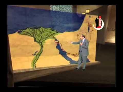 اين انشق البحر لسيدنا موسى و غرق فيه فرعون Youtube