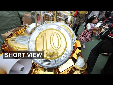 Hong Kong's Dollar Peg Under Pressure | Short View