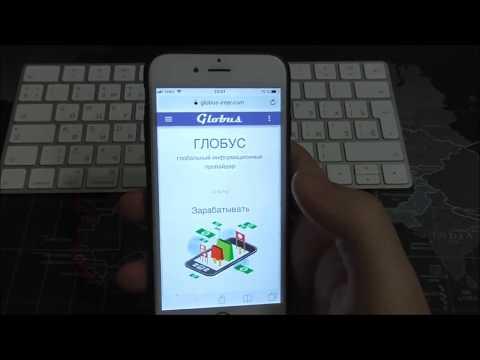 Видео Заработок в интернете без вложений с выводом реальных денег