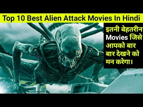 Top 10 Best Hollywood Alien Movies In Hindi | Part 1