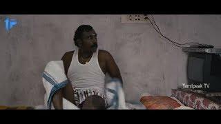 New Release 2017 Tamil Movie Oru Oorula || Part 7