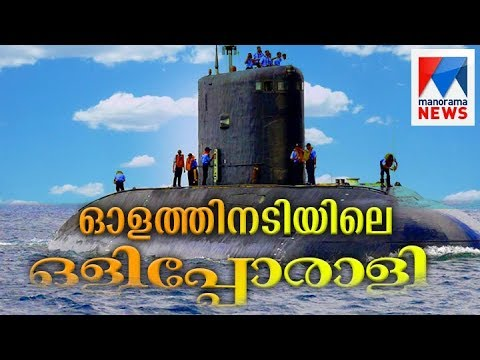 One day with submarine INS Sindhudhvaj  | Manorama News|Manu C Kumar
