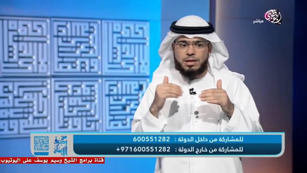 || من رحيق الإيمان || الحلقة ( 139 ) || 20/12/2015 || وسيم يوسف || صناعة الكراهية ||