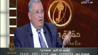 بالفيديو.. عبد الله النجار: داعش يفعل أكثر مما فعل الكفار
