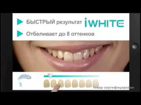 Отбеливание зубов перекисью водорода фото и отзывы