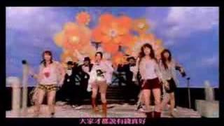 Video Bai jin nu lang-7flowers download MP3, 3GP, MP4, WEBM, AVI, FLV Desember 2017