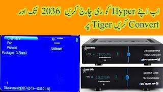 Hyper 2000 Hd To Tiger Gshare Free Server Till 2031 Urdu