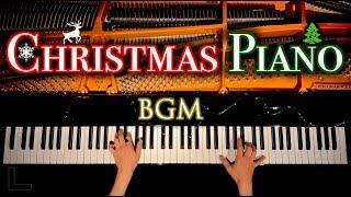 メリークリスマスメドレー【パーティ•デート•ドライブ•勉強•睡眠•作業用BGM】ピアノ - CANACANA