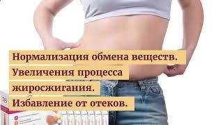 как быстро похудеть советы