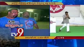 Attack on Kathi Mahesh || OU JAC's Warangal Ravi reacts - TV9 Now