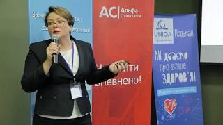 VII ежегодный форум страхового рынка «Будущее страхового рынка России». Панельная дискуссия (2013)