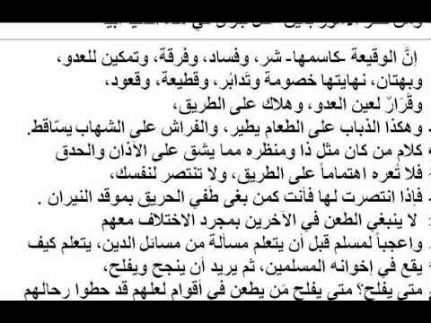 من ذا الذي ترضى سجاياه كلها الشيخ علي القرني Youtube