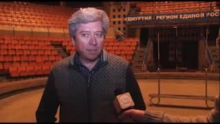 В Ижевском цирке с успехом проходят гастроли программы VITALI