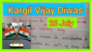 10 Short Lines on Kargil Vijay Diwas !! Kargil Victory Day !! Essay ! Speech ! Paragraph for kids