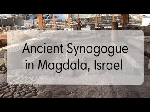 Ancient Synagogue In Magdala - Virtual Tour Of Israel