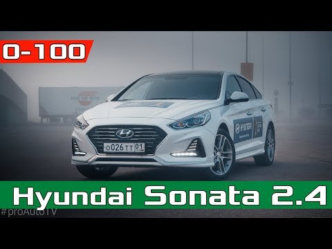 Новый Хендай СОНАТА Удивил РАЗГОН 0 100 Acceleration Hyundai Sonata 2.4 GDI AT Racelogic