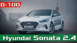Новый Хендай Соната - Удивил! Разгон 0-100 / Acceleration Hyundai Sonata 2.4 Gdi At / Racelogic