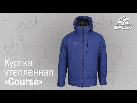 """ОБЗОР. Куртка утепленная """"Course""""."""