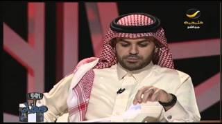 لقاء الفنان السعودي راشد الفارس في #ياهلا_رمضان كاملاً