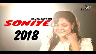 Soniye (official Song) 2018 || New Haryanvi Songs Haryanvi  - Romeo Goswami