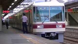 【二和向台駅8800形】新京成電鉄のかっこいい車掌さん
