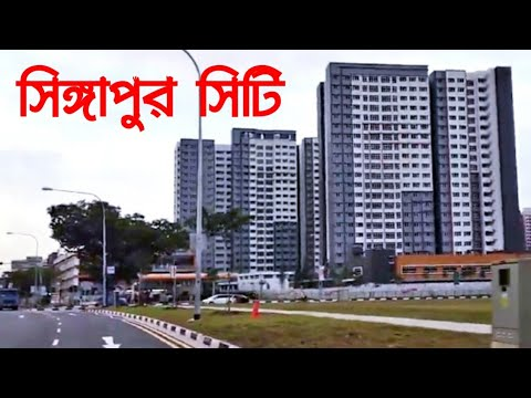 Welcome to Singapore City And Best Road in The World @ Most Beautiful City Part 01