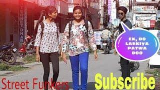 Gambar cover Pranks in Muzaffarpur   Meri Setting Karwado Prank    pranks in India   2018 pranks