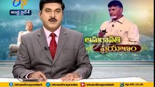 Watch Video   AP Govt Releases Video   on Amaravati Development