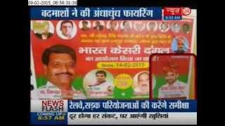 Village head shot dead in Greater Noida