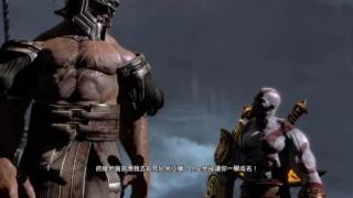 【God War Ⅲ】戰神3 克雷多斯 VS 大力士 海克力斯