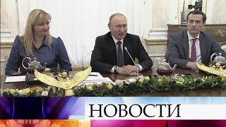 Победителей конкурса «Лидеры России» приняли в Кремле.