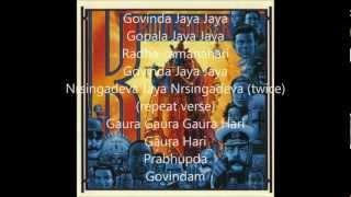 Kula shaker, Govinda