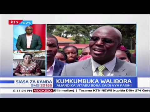 Kumkumbuka Ken Walibora (Sehemu Ya Kwanza) |Siasa za Kanda
