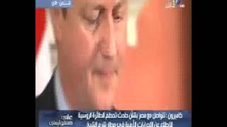 بالفيديو.. ديفيد كاميرون: الإسلام دين سلام وتسامح