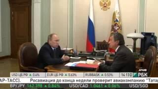 Вице-премьер Игорь Сечин недоволен утечками в СМИ