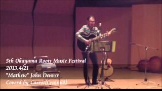 "5th Okayama Roots Music Fes.LIVE 2013.4/21 Okayama ,Japan ""Mathew"" ..."