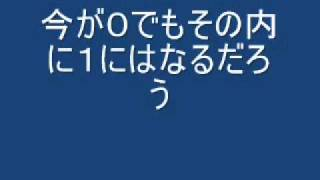 アンダーガールズ(AKB48) - 人の力
