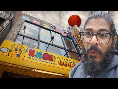 JAPAN'S RETRO VIDEO GAME HEAVEN! - Super Potato Nagoya