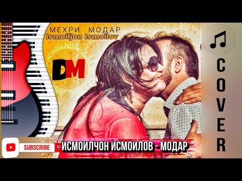Исмоилчон Исмоилов - Модар (Cover)  Ismoiljon Ismoilov - Modar (Cover) 2020