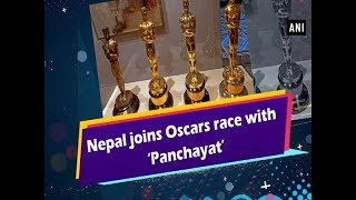 Nepal joins Oscars race with 'Panchayat' - #Entertainment News