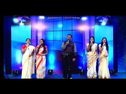 """Neer Ennai Thaetradhirundhal"" song by Leebanon John Christopher"