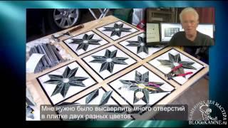 Мраморные полы. Как сделать пол из мрамора.(http://blogokamne.ru/?p=1908 Перевод видеоотчета по изготолвению мраморного пола. Рон самостоятельно решил сделать..., 2014-01-12T18:34:46.000Z)