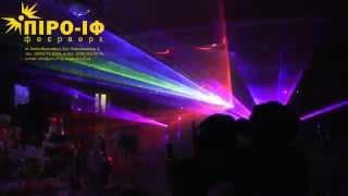 Весільне лазерне шоу на 3 лазерних прилади в ресторані