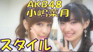 関連動画はコチラ http://youtu.be/GY4ALQfXV8c (森川彩香さんが卒業発表を振り返る) AKB48の森川彩香さん、小嶋菜月さん、武藤十夢さんがラジオで、...